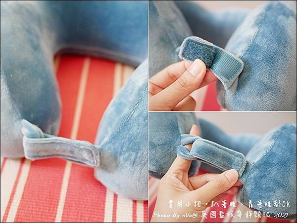 飛買家寧靜頸枕-12.jpg