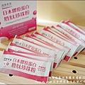 日本膠原蛋白胜肽珍珠粉-05.jpg