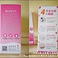 日本膠原蛋白胜肽珍珠粉-03.jpg