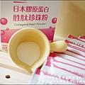 日本膠原蛋白胜肽珍珠粉-08.jpg