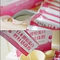 日本膠原蛋白胜肽珍珠粉-07.jpg
