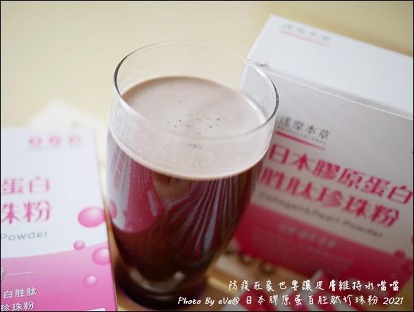 日本膠原蛋白胜肽珍珠粉-12.jpg