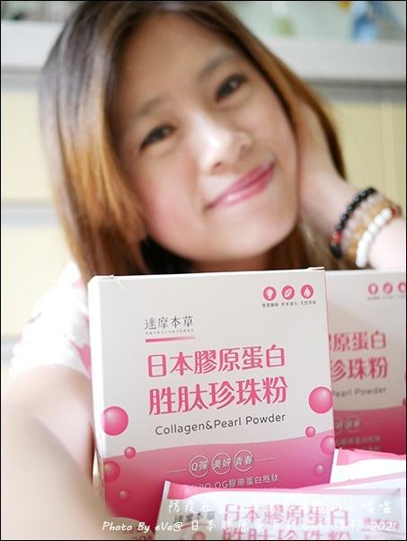日本膠原蛋白胜肽珍珠粉-16.jpg