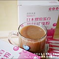 日本膠原蛋白胜肽珍珠粉-15.jpg