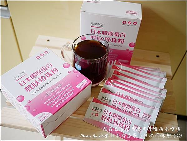 日本膠原蛋白胜肽珍珠粉-13.jpg