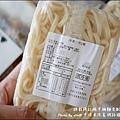 中保無限家料理包-06.jpg