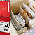 中保無限家料理包-02.jpg