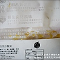 中保無限家料理包-07.jpg