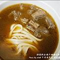 中保無限家料理包-11.jpg