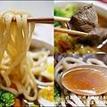 中保無限家料理包-14.jpg