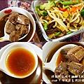 中保無限家料理包-26.jpg