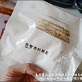 中保無限家料理包-30.jpg