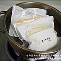中保無限家料理包-32.jpg