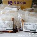 中保無限家料理包-41.jpg