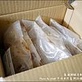 中保無限家料理包-40.jpg