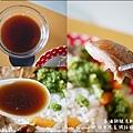 中保無限家料理包-47.jpg
