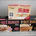喜生米漢堡-02.jpg