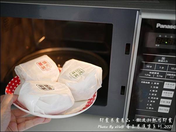 喜生米漢堡-05.jpg