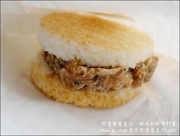 喜生米漢堡-11.jpg