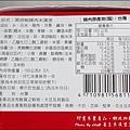喜生米漢堡-09.jpg