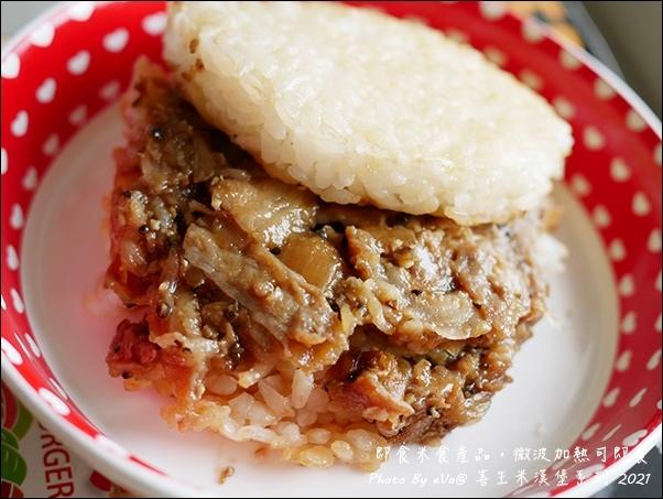 喜生米漢堡-13.jpg