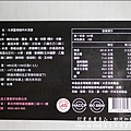 喜生米漢堡-17.jpg