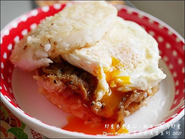 喜生米漢堡-14.jpg