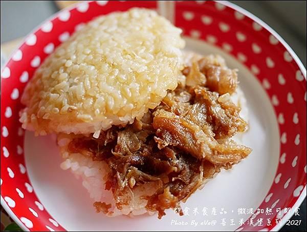 喜生米漢堡-20.jpg
