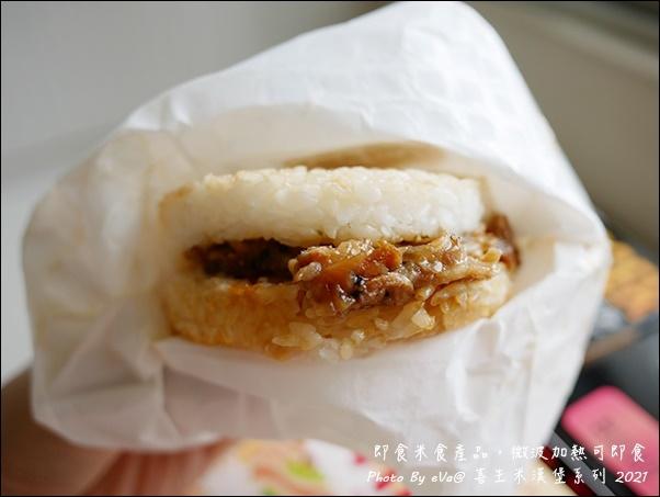 喜生米漢堡-12.jpg