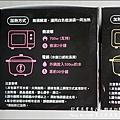 喜生米漢堡-18.jpg
