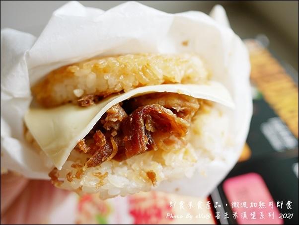 喜生米漢堡-22.jpg