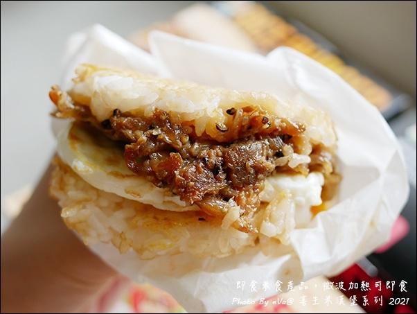 喜生米漢堡-15.jpg