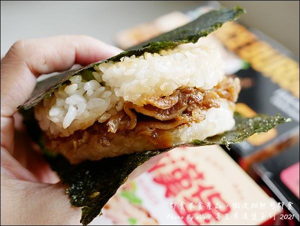 喜生米漢堡-29.jpg