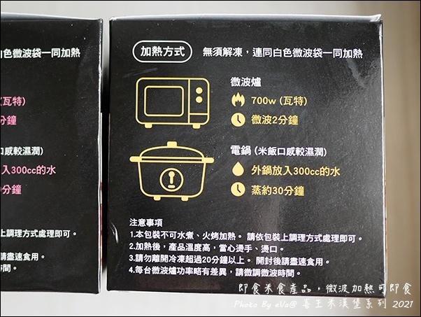 喜生米漢堡-25.jpg