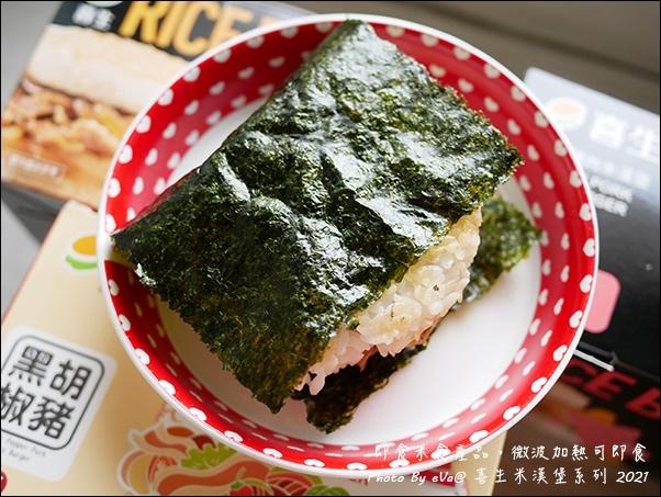 喜生米漢堡-28.jpg