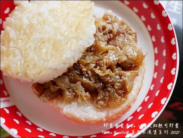 喜生米漢堡-27.jpg