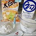 牛奶麻糬-02.jpg