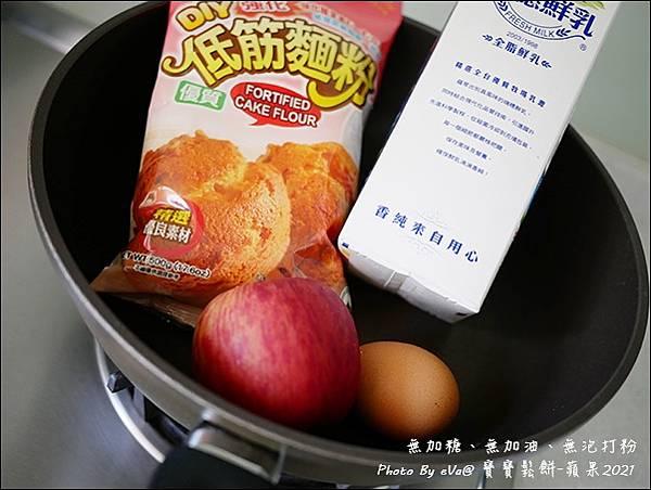 蘋果鬆餅-02.jpg