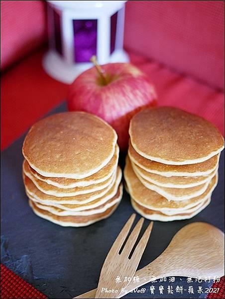 蘋果鬆餅-20.jpg