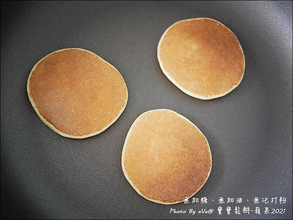 蘋果鬆餅-18.jpg