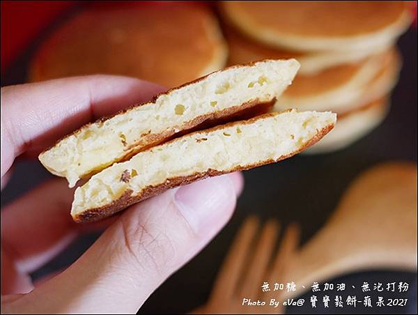 蘋果鬆餅-22.jpg