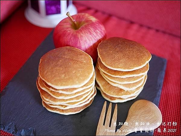 蘋果鬆餅-19.jpg