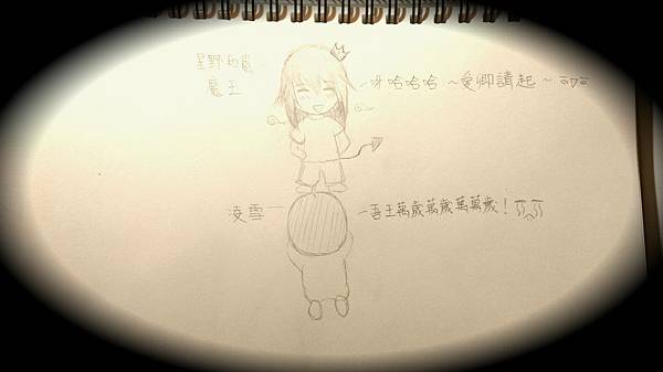 IMAG0032_1