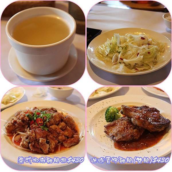 [2y11m]PG遊in 青境花墅親子餐廳 2011.09.17-2.jpg