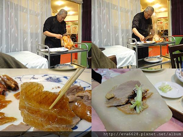 [食在台北]宋廚吃烤鴨-4