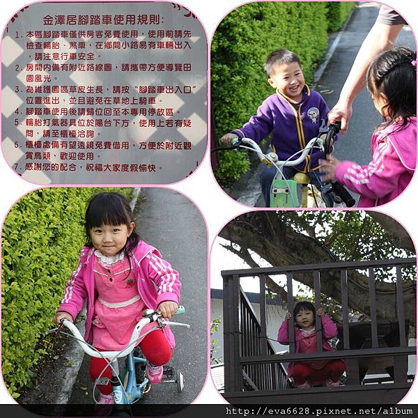 120324-26花蓮行DAY2金澤居-4