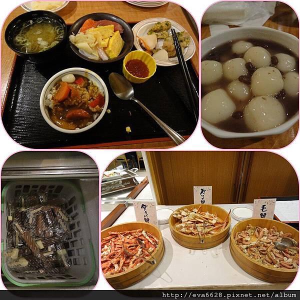 120420-25 北海道Day1 MAHOROBA HOTEL-2