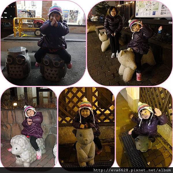 120420-25 北海道Day1登別溫泉街-1