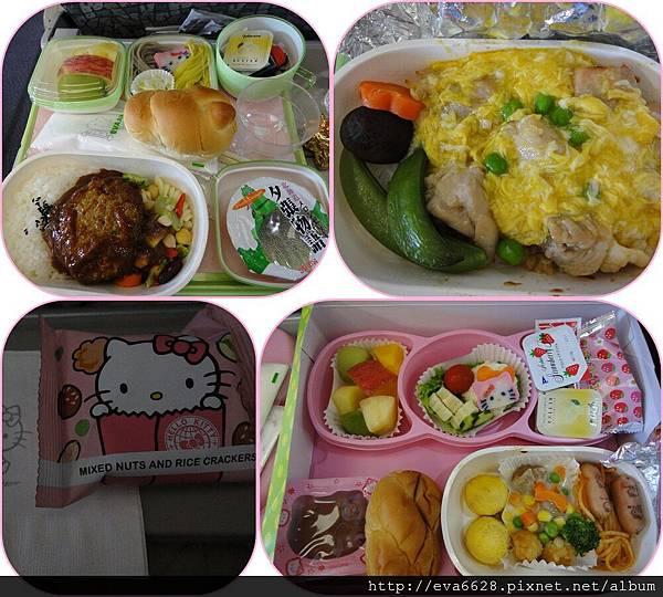 120420-25 北海道Day5 HELLO KITTY機