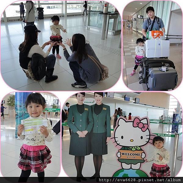 120420-25 北海道Day5 千歲機場-1